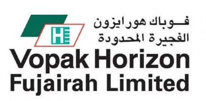 Vopak Fujairah logo